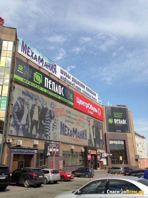 """Торговый комплекс """"Экспресс"""" (Челябинск, ул. Свободы, д. 185) фото"""