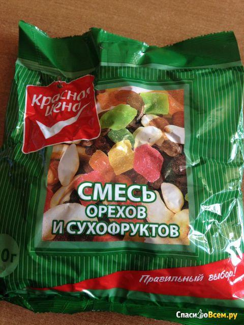 """Смесь из орехов и сухофруктов """"Красная цена"""" фото"""