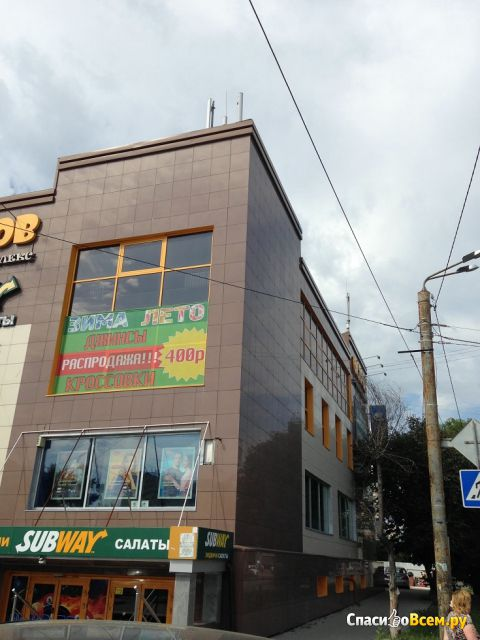 """Торговый комплекс """"Остров"""" (Челябинск, Свободы, д. 110б) фото"""