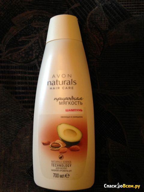 """Шампунь """"Avon"""" Naturals hair care """"Природная мягкость"""" авокадо и миндаль фото"""