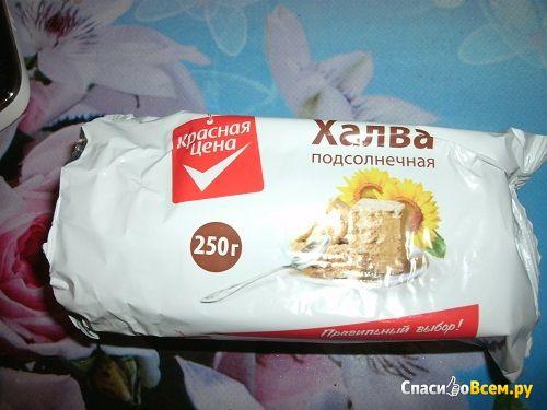 """Халва подсолнечная """"Красная цена"""" фото"""