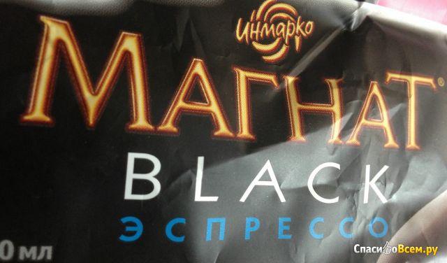 """Мороженое """"Магнат"""" Инмарко Black эспрессо фото"""