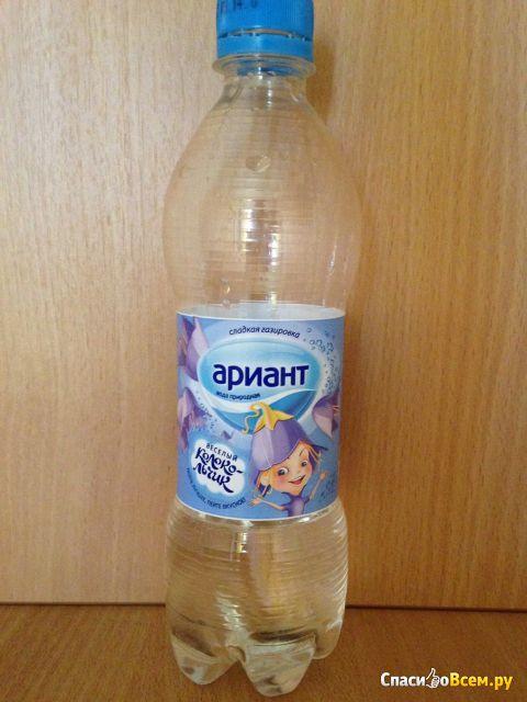 """Газированный напиток """"Ариант"""" Веселый колокольчик фото"""
