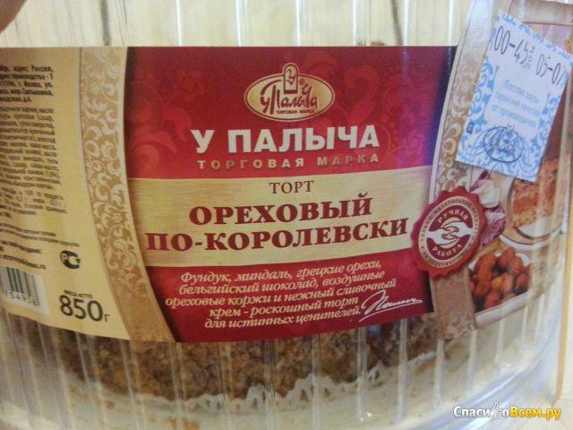 """Торт """"У Палыча"""" Ореховый по-королевски фото"""