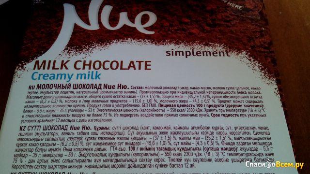 "Нежный молочный шоколад ""Nue"" Creamy Milk фото"