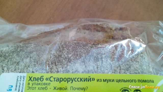 """Хлеб """"Старорусский"""" из муки цельного помола """"Живой хлеб"""" Восход фото"""