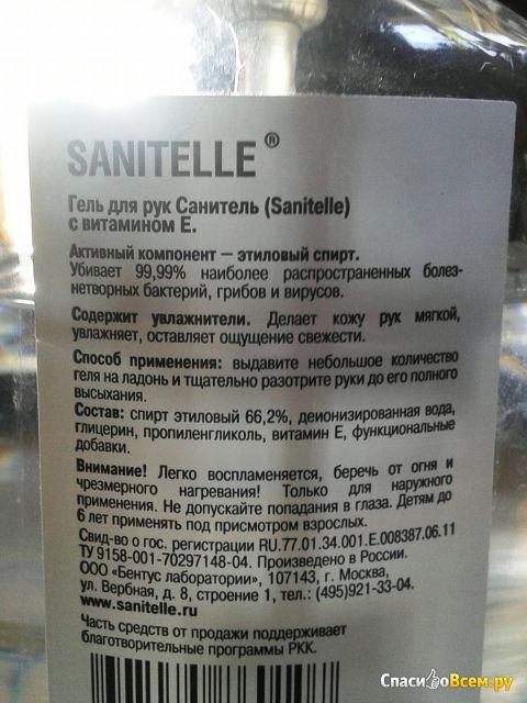 "Гель для рук антисептический ""Sanitelle"" фото"