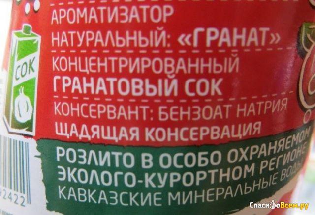 """Напиток безалкогольный Shippi """"Гранат"""" фото"""