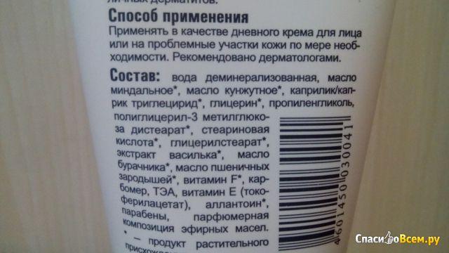 """Дневной крем для лица Алеут Green Mama """"Витамин F и Василёк"""" фото"""