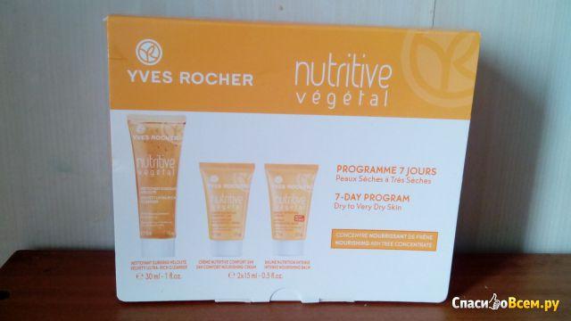 """Программа """"7 Дней"""" для сухой и очень сухой кожи Yves Rocher Nutritive Vegetal фото"""