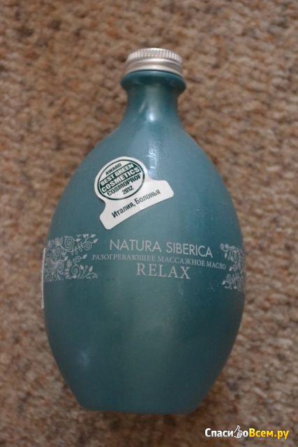 Разогревающее массажное масло Natura Siberica Relax фото