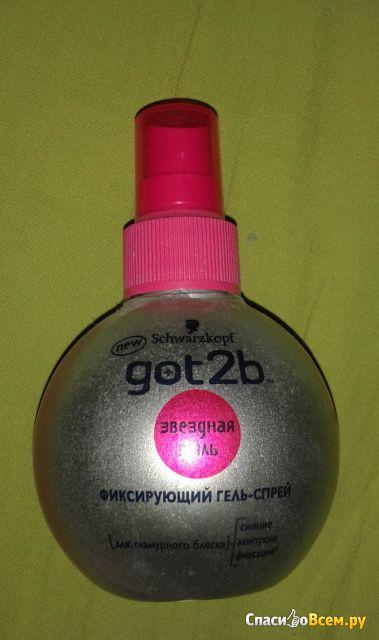 """Фиксирующий гель-спрей для волос Schwarzkopf Got2b """"Звездная пыль"""" для гламурного блеска фото"""