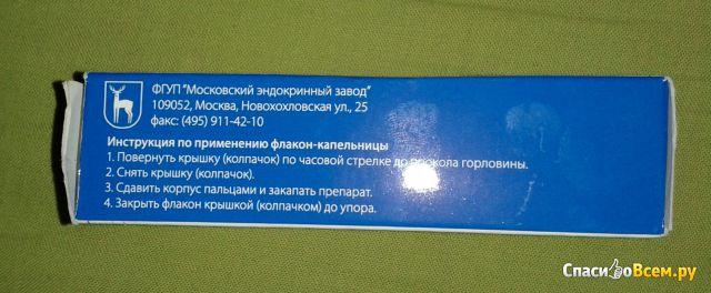 """Капли глазные """"Тауфон"""" Славянская аптека фото"""