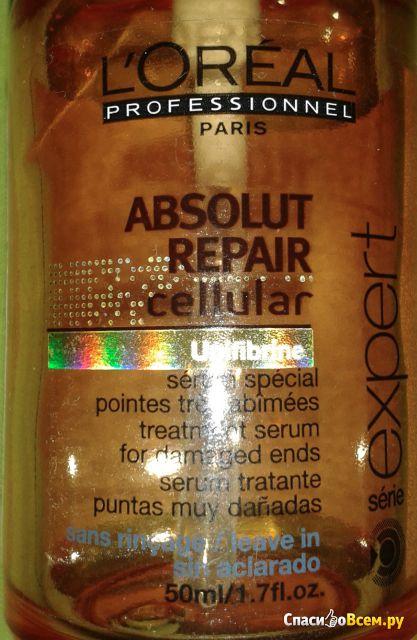 Сыворотка для поврежденных кончиков волос L'Oreal Serie Expert Absolut Repair Cellular фото