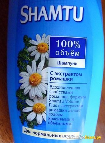 """Шампунь Shamtu """"100% Объем"""" с экстрактом ромашки для нормальных волос фото"""