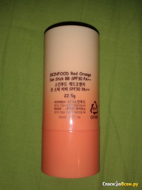 BB-крем Skinfood Red Orange Sun Stick BB Cream фото