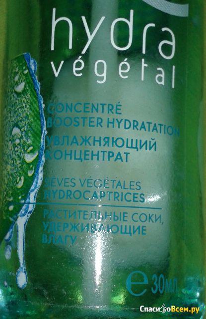 Увлажняющий концентрат для лица Yves Rocher Hydra Vegetal фото