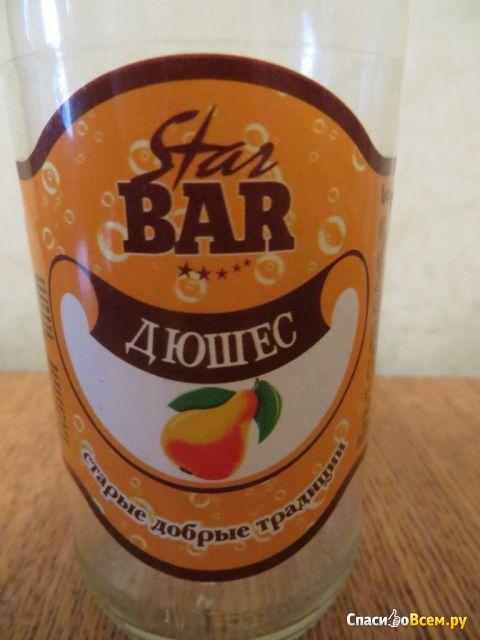 Напиток безалкогольный сильногазированный «Дюшес» Star Bar фото