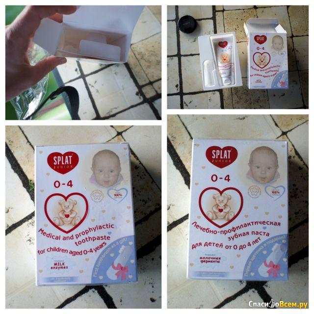 Детская зубная паста Splat Junior от 0 до 4 лет фото