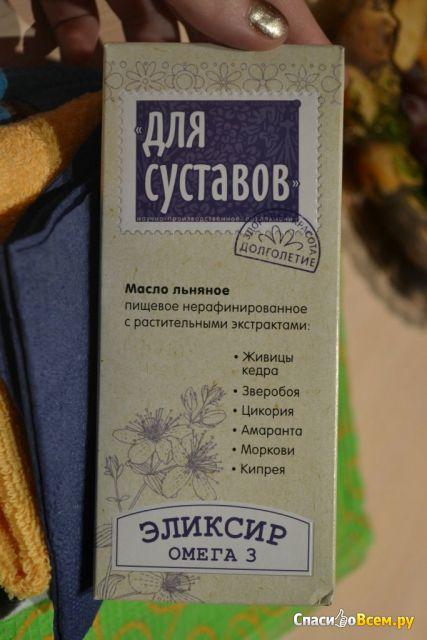Масло льняное Эликсир Омега 3 «Для суставов» Компас здоровья фото