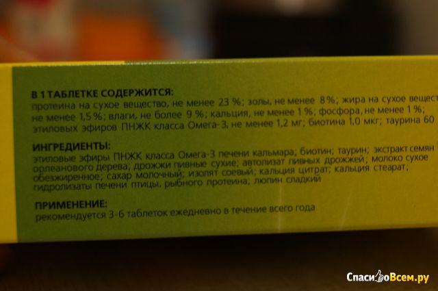 "Лакомство мультивитаминное для кошек ""Omega Neo"" Омега-3 биотин+таурин фото"