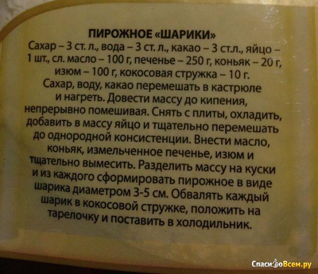 """Кокосовая стружка """"Парфэ декор"""" фото"""
