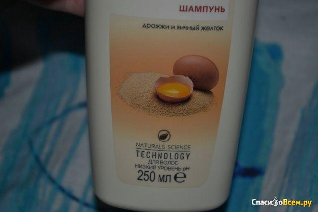 "Ухаживающий шампунь Avon Naturals ""Дрожжи и яичный желток"""