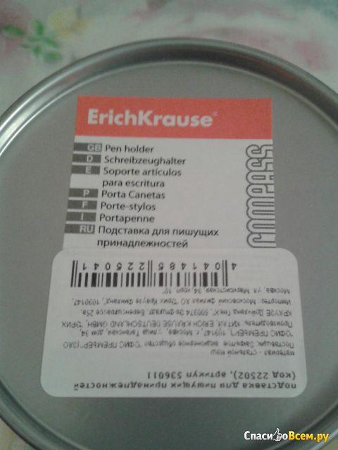 Подставка для пишущих принадлежностей Erich Krause арт. 536011 фото