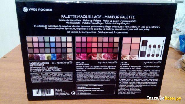 Палитра для макияжа Yves Rocher 54 оттенка и 5 аксессуаров для макияжа фото