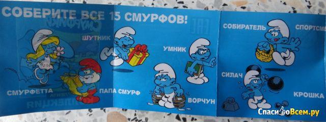 """Акция сети гипермаркетов Лента """"Смурфики в """"Ленте"""""""
