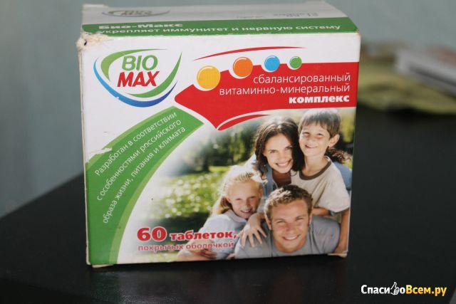 """Сбалансированный витаминно-минеральный комплекс """"Bio Max"""""""