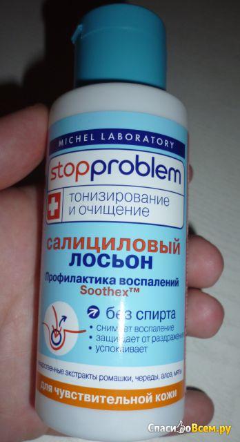 Лосьон stopproblem для чувствительной кожи