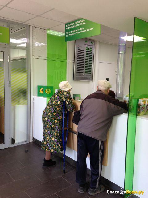 Отделение Сбербанка России (Горняк, ул. Черняховского, д. 23) фото