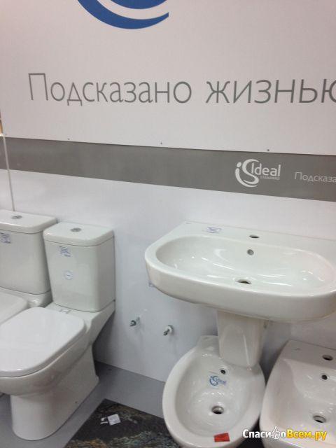"""Магазин """"Грезы"""" (Челябинск, ул. Воровского, д. 32) фото"""