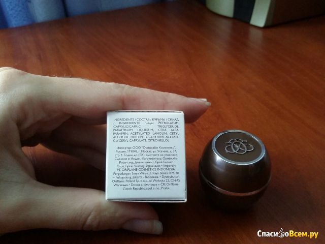 Специальное смягчающее средство Oriflame фото