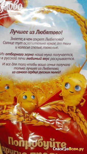Хлопья Любятово кукурузные фото