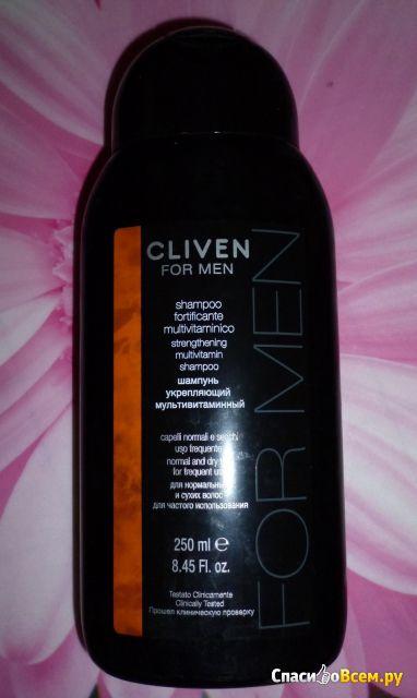 Шампунь Cliven for Men укрепляющий мультивитаминный