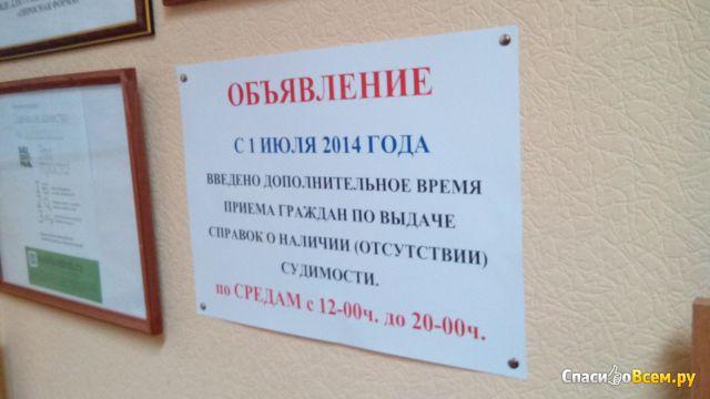 Общественная приемная МВД по РБ (Уфа, ул. Ленина, д. 7) фото