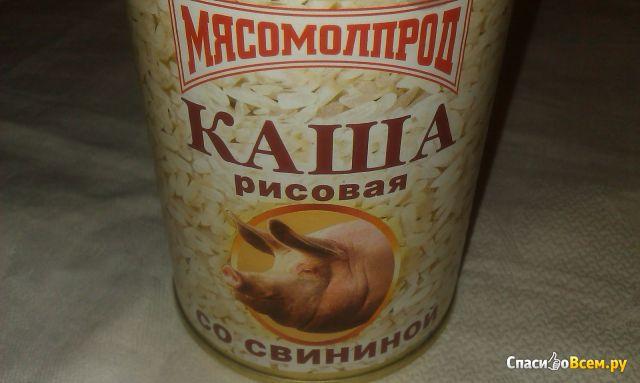 """Каша рисовая со свининой """"Богатырская"""" Мясомолпрод фото"""