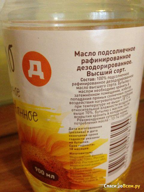 """Масло подсолнечное """"Д"""" рафинированное дезодорированное высший сорт фото"""