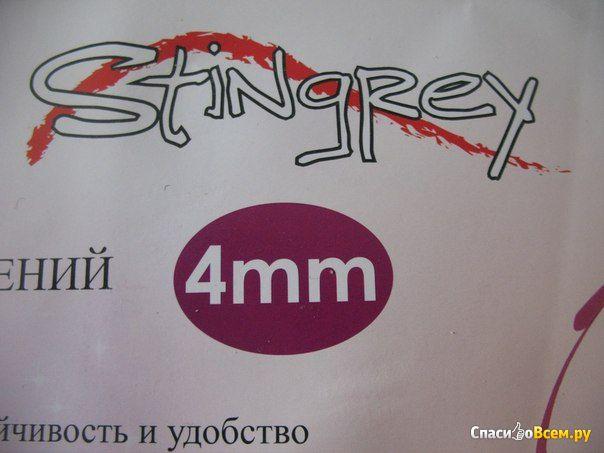 "Коврик для упражнений с рисунком ""Stingrey"" YG04P фото"