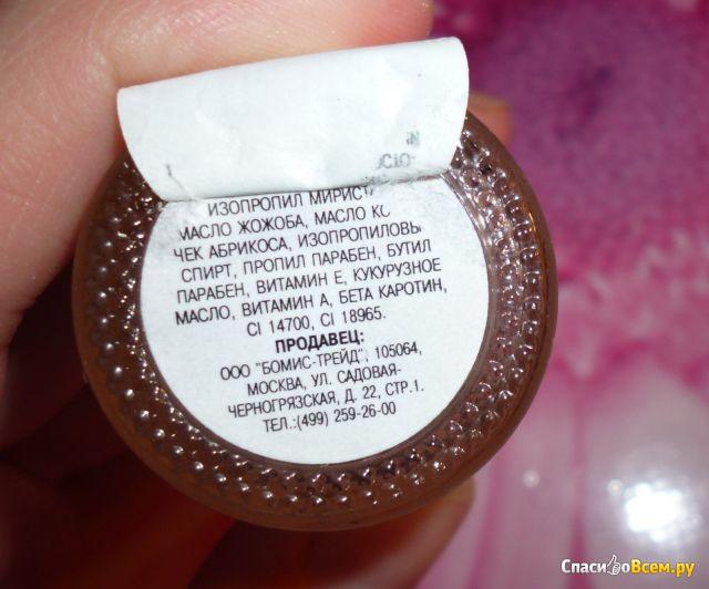 """Лечебное масло """"Умная Эмаль"""" для кутикулы с бета-кератином, витаминами А и Е фото"""