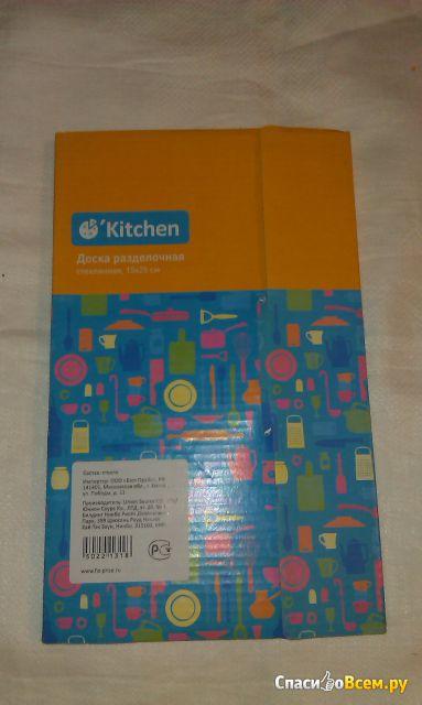 """Доска разделочная стеклянная Fix Price """"Kitchen"""" 15х25 см"""