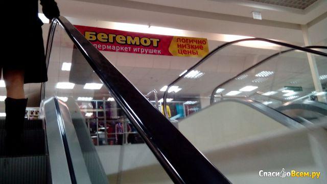 Универсальный рынок ХБК (Уфа, ул. Менделеева, д. 137а) фото
