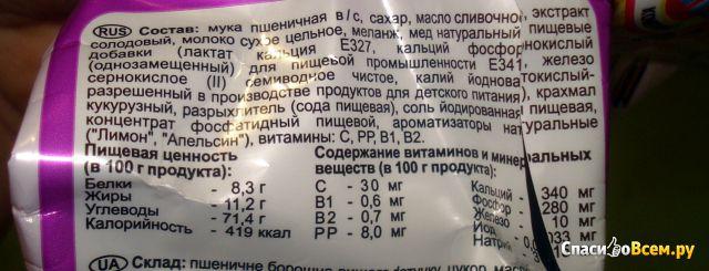 """Печенье растворимое для питания детей """"Чипа"""" - Экстрамалышок йодосодержащий """"КДВ Минусинск"""" фото"""