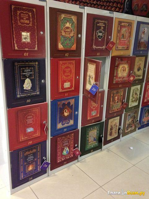 """Магазин """"Библио-глобус"""" (Челябинск, ул. Молдавская, д. 16, ТРК """"Фокус"""") фото"""