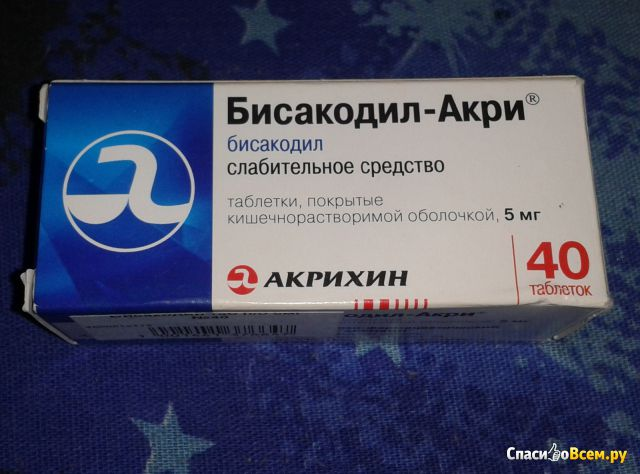 хорошие противовирусные препараты для детей 2