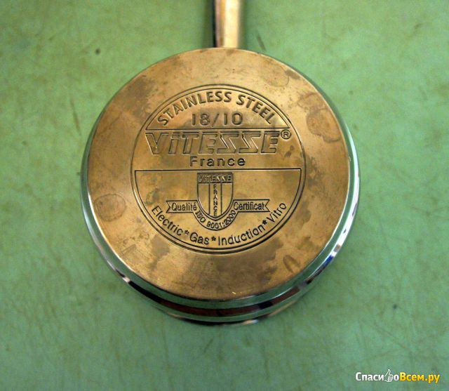 Ковш Vitesse Camie VS-1908 12 см фото