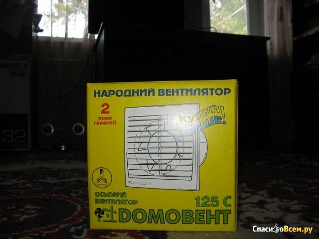 """Осевой вентилятор """"Домовент"""" 125С фото"""