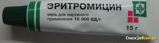Дайвонекс лосьон от псориаза